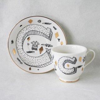 【ギフト】【ペアカップ】studio coote スタジオクート 小西慎一郎 アルファベット コーヒーカップ&ソーサ[C]