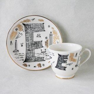 【ギフト】【ペアカップ】studio coote スタジオクート 小西慎一郎 アルファベット コーヒーカップ&ソーサ[E]