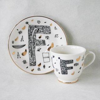 【ギフト】【ペアカップ】studio coote スタジオクート 小西慎一郎 アルファベット コーヒーカップ&ソーサ[F]