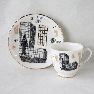 【ギフト】【ペアカップ】studio coote スタジオクート 小西慎一郎 アルファベット コーヒーカップ&ソーサ[L]