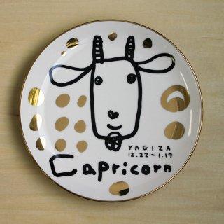 【ギフト】studio coote スタジオクート 小西慎一郎 星座プレート Capricorn/山羊座