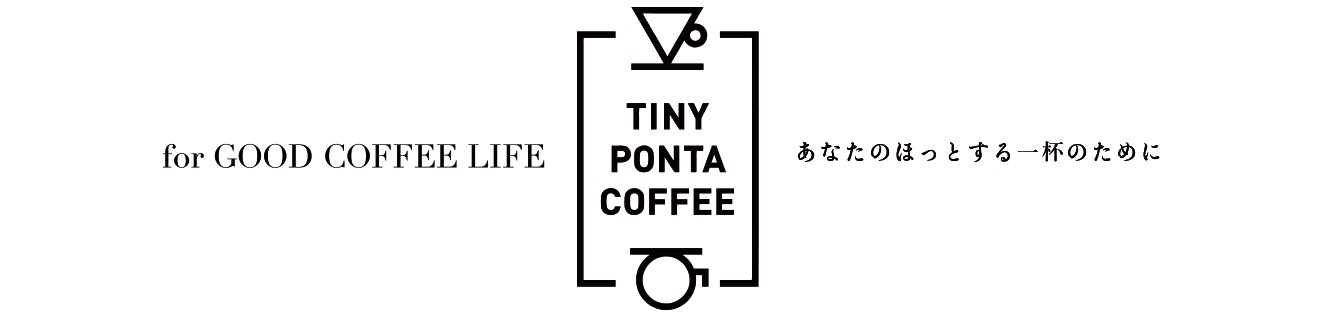 TINY PONTA COFFEE