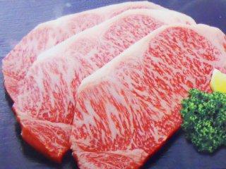 米沢牛 特選サーロインステーキ 150g×2枚