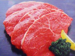 米沢牛 ランプステーキ 150g×2枚