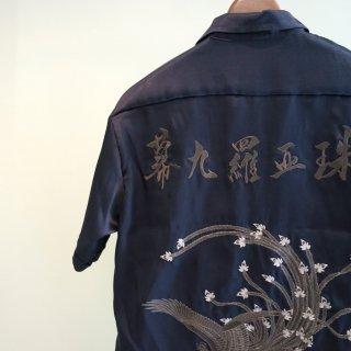 ISAMU KATAYAMA  BACKLASH レーヨン刺繍 半袖シャツ(1755-01)