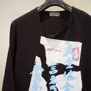 YOHJI YAMAMOTO 紙メッセージ カットソー長袖(HH-T27-082)