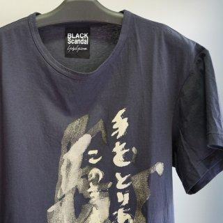 YOHJI YAMAMOTO 手を・・・柄丸首半袖(HN-T41-085)