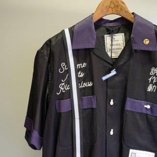 Maison MIHARA YASUHIRO bowling half sleeve shirts(A04SH161)