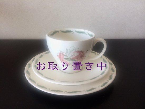 Susie Cooper/スージークーパー・タイガーリリー(リーフ)・トリオ【廃盤品】