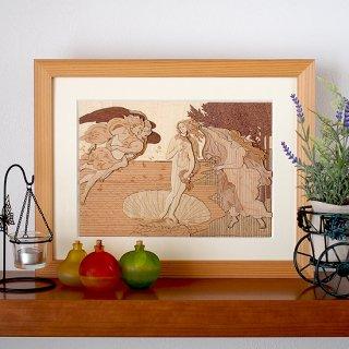 【送料無料】木はり絵アート「ヴィーナスの誕生」(額縁入り完成品)