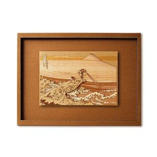 木はり絵手作りキット「甲州石班沢」