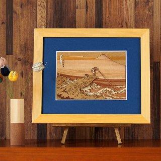 【送料無料】木はり絵アート「甲州石班沢」(額縁入り完成品)