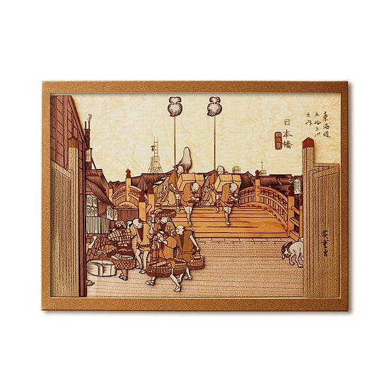 【送料無料】木はり絵手作りキット「日本橋 朝之景」