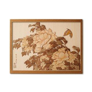 木はり絵手作りキット「牡丹に蝶」