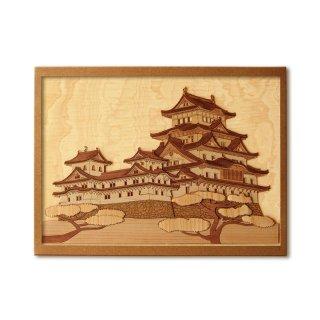 木はり絵手作りキット「姫路城」