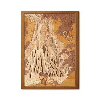 木はり絵手作りキット「下野黒髪山きりふりの滝」