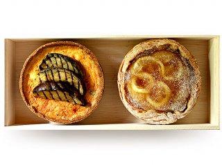 大和丸茄子のメランザーネキッシュ×レモンと林檎のパイ