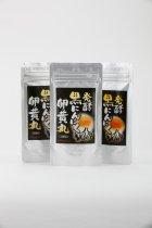 発酵黒にんにく卵黄丸 130粒3袋セット