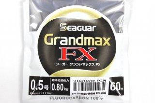 クレハ シーガーグランドマックスFX 0.5号 60M