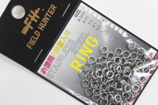 フィールドハンター スプリットリング S.RING シルバー #2 徳用100本入り