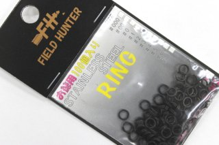 フィールドハンター スプリットリング S.RING ブラック #2 徳用100本入り