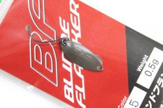 ロデオクラフト BF 0.5g #25 ミルクココア(マット)
