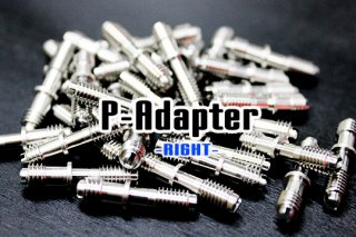 P-Adapter RIGHT 【れんけつ君】  *右巻専用