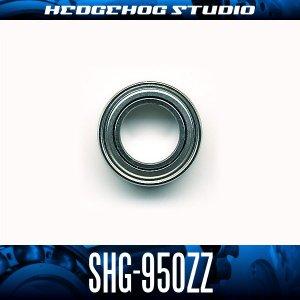 ヘッジホッグ ベアリング SHG-950ZZ
