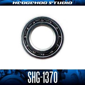 ヘッジホッグ ベアリング SHG-1370