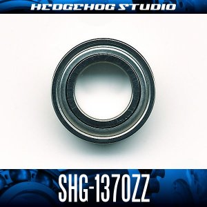ヘッジホッグ ベアリング SHG-1370ZZ