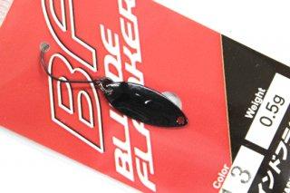 ロデオクラフト BF 0.5g #13 ブラック