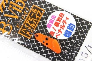 neo-STYLE B-Vibe 1.7g #5 ペナルティー