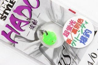 neo-STYLE HADO 0.8g #4 グリーンティー