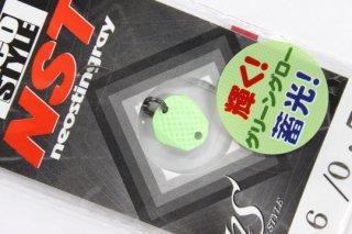 neo-STYLE NST 0.7g #6 スーパーグリーングロー