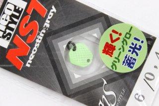 neo-STYLE NST 0.4g #6 スーパーグリーングロー