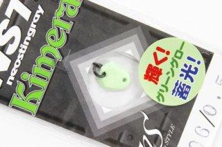 neo-STYLE Kimera 0.5g #6 スーパーグリーングロー