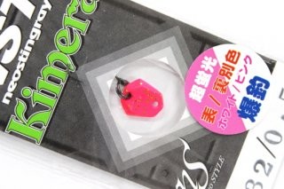 neo-STYLE Kimera 0.5g #32 ホワイト/ピンク