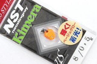 neo-STYLE Kimera 0.5g #8 スーパーベージュグローラメ
