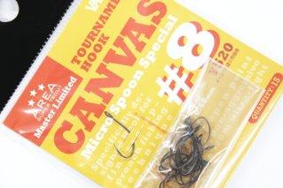 バリバス トーナメントフック CANVAS #8