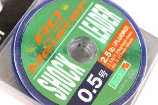 ロデオクラフト RCマイスター フロロリーダー #0.5号(2.5lb)