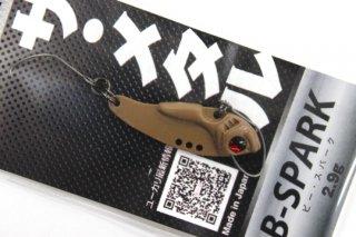 オフィスユーカリ B-SPARK 2.9g #6 薄茶 JAPAN