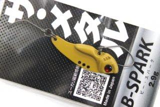 オフィスユーカリ B-SPARK 2.9g #9 カラシ JAPAN