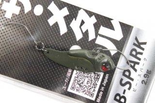 オフィスユーカリ B-SPARK 2.9g #10 Dオリーブ JAPAN