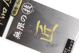 日本の部品屋 ロウ付ワイドスナップ #NO.05 10個入り