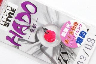 neo-STYLE HADO 0.8g #32 ホワイト/ピンク