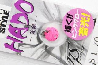 neo-STYLE HADO 0.5g #81 ダークエロピンクグローラメ