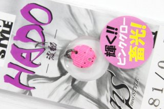 neo-STYLE HADO 0.8g #81 ダークエロピンクグローラメ