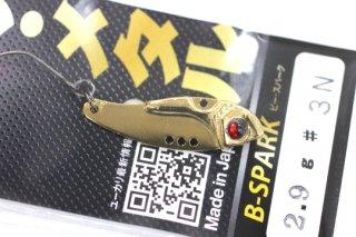 オフィスユーカリ B-SPARK 2.9g #3 透過チャー金 JAPAN