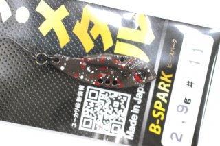 オフィスユーカリ B-SPARK 2.9g #11 粒茶 JAPAN