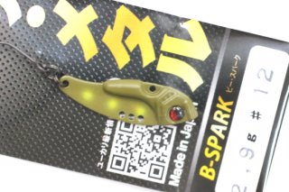 オフィスユーカリ B-SPARK 2.9g #12 黄点 JAPAN
